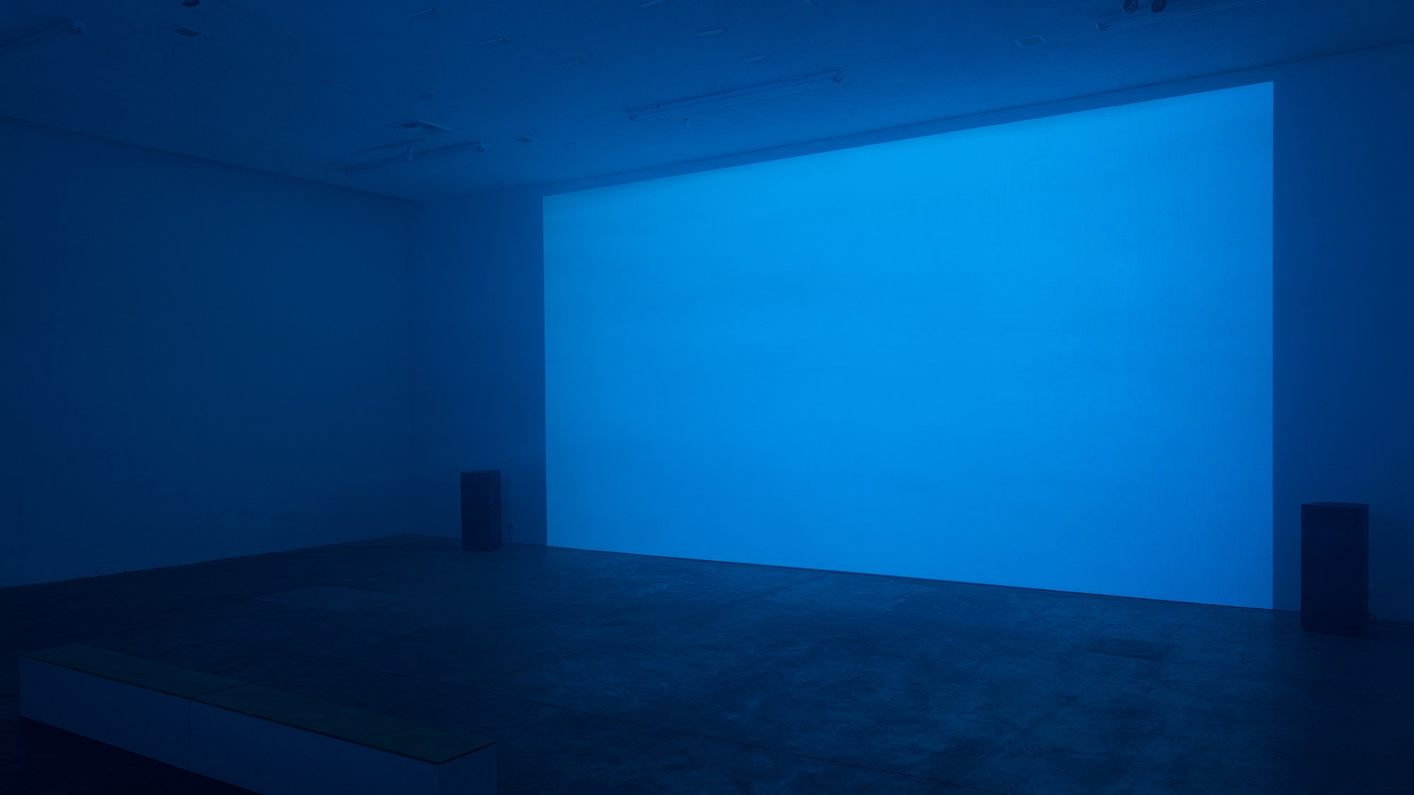 Repose Installation (blue)