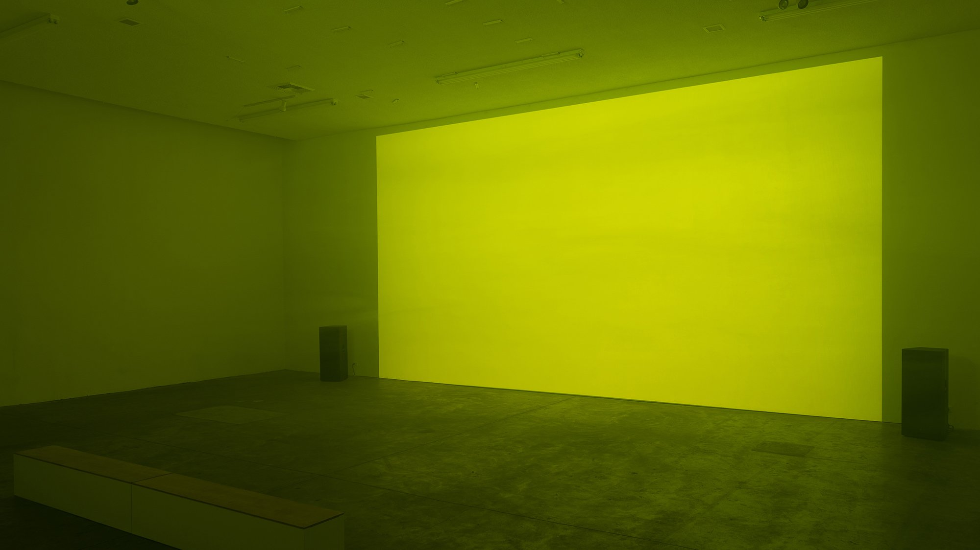 Repose Installation (yellow)